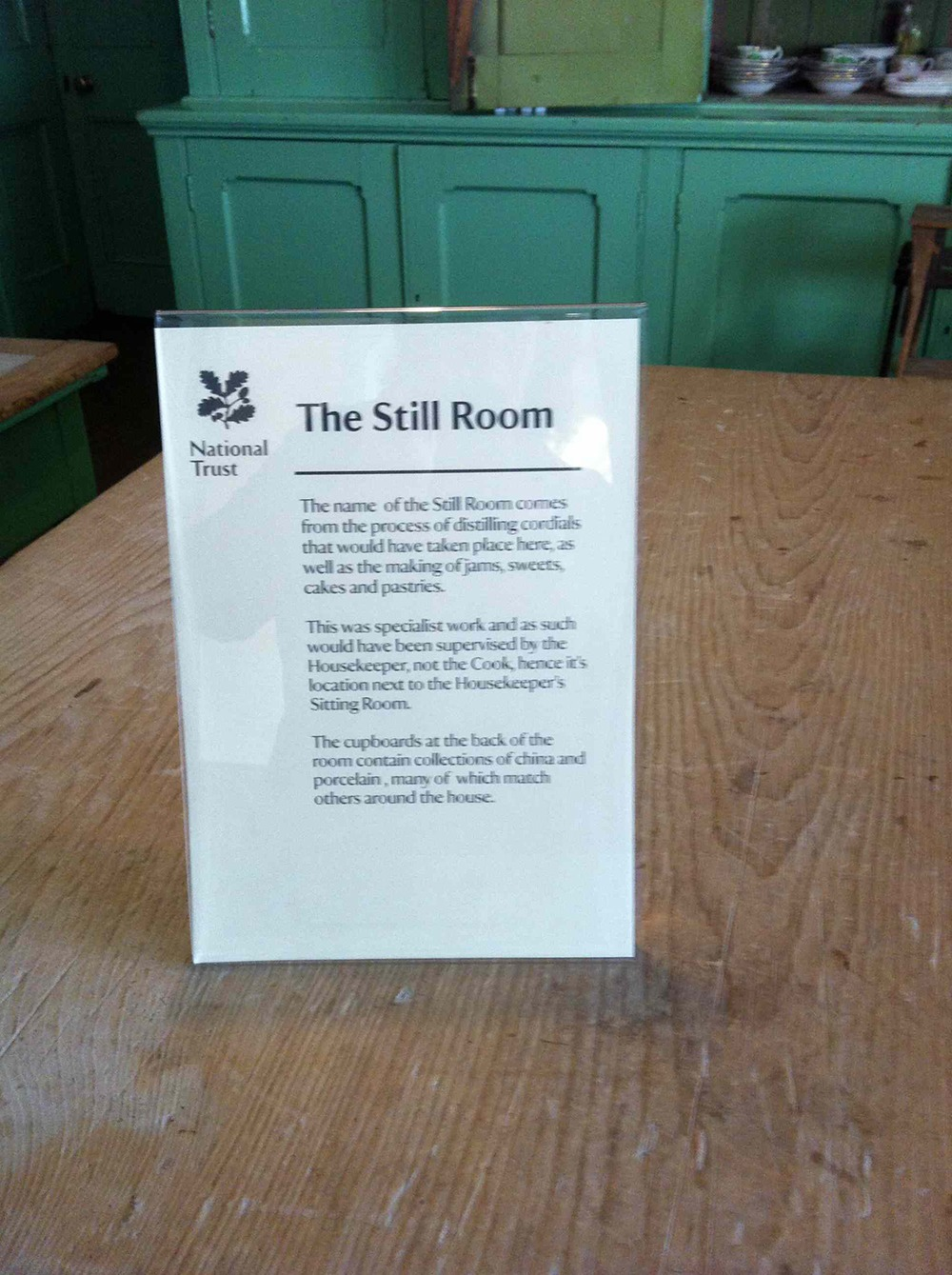 What is a still room?